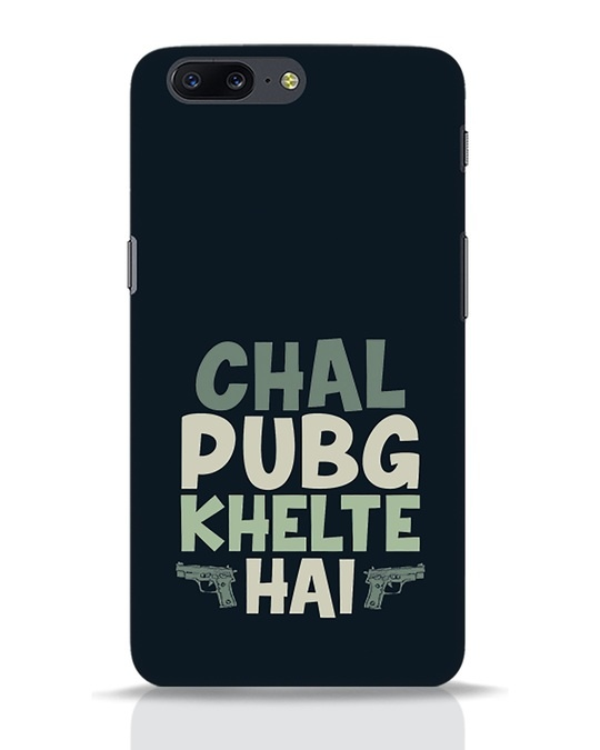 Shop Pub G OnePlus 5 Mobile Cover-Front