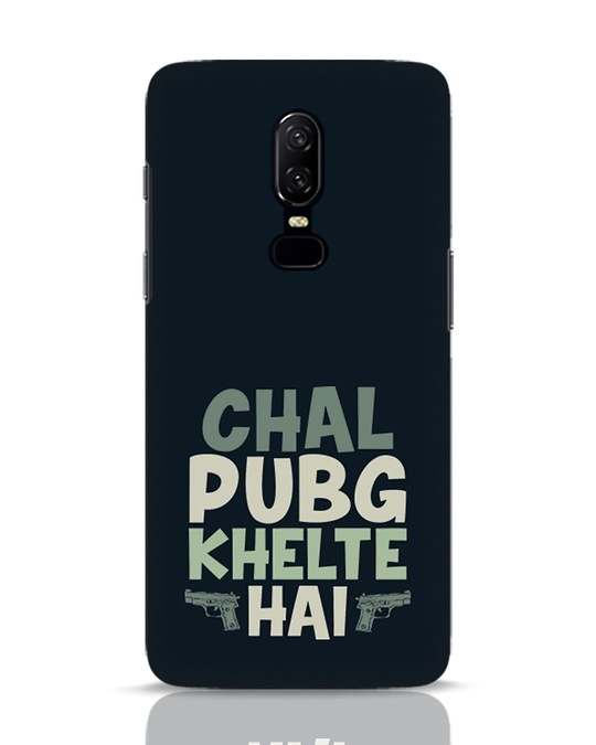 Shop Pub G OnePlus 6 Mobile Cover-Front