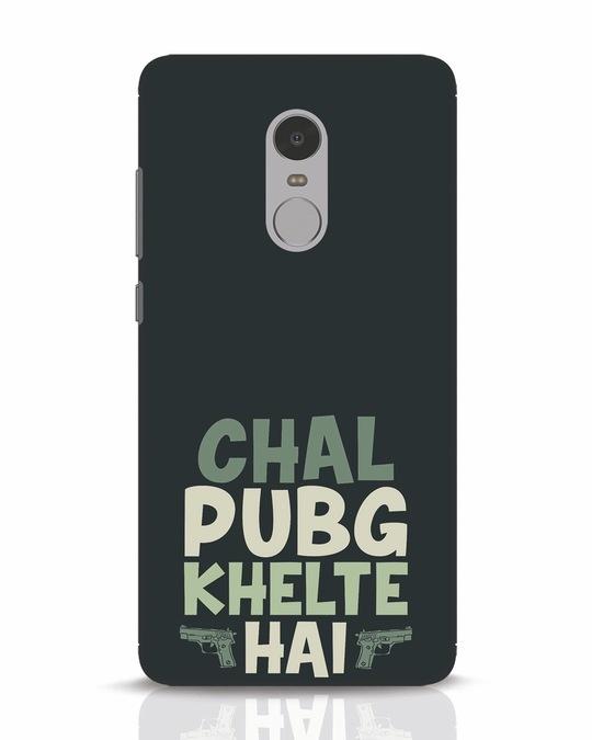 Shop Pub G Xiaomi Redmi Note 4 Mobile Cover Front