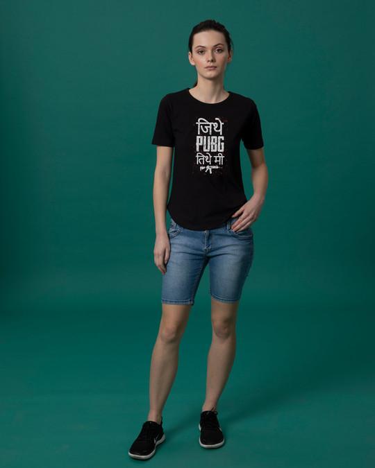 Shop Pubg Tithe Me Basic Round Hem T-Shirt