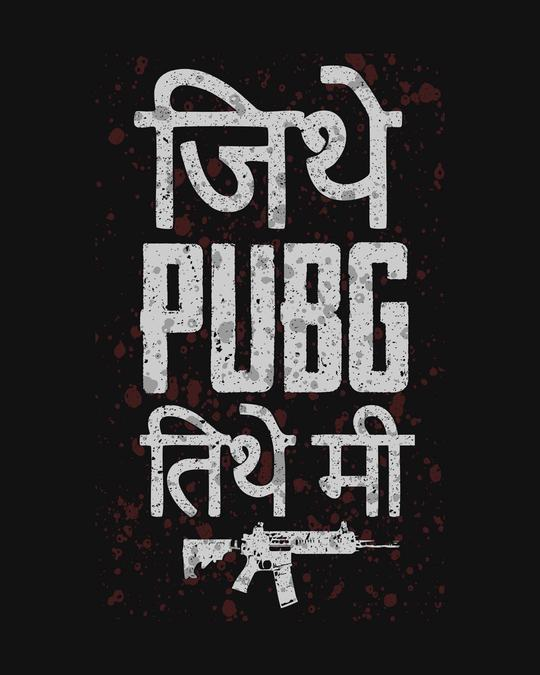 Shop Pubg Tithe Me Basic Round Hem T-Shirt
