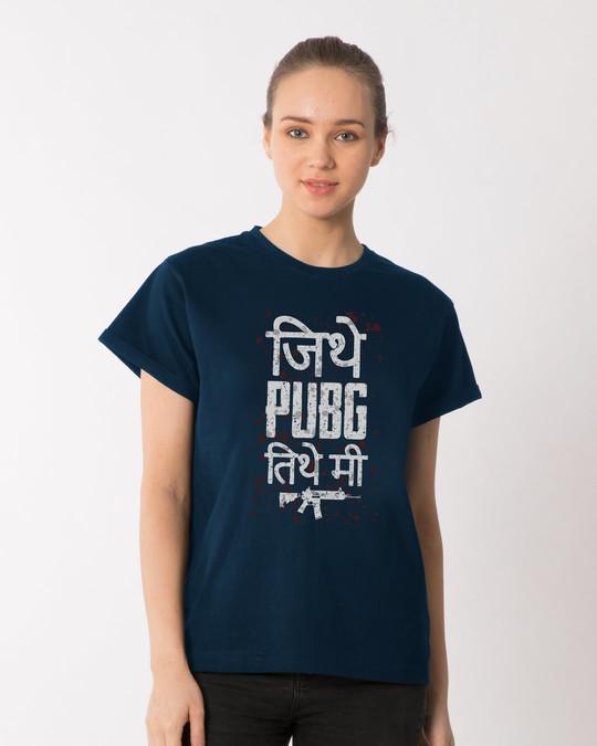 Shop Pubg Tithe Me Boyfriend T-Shirt-Front