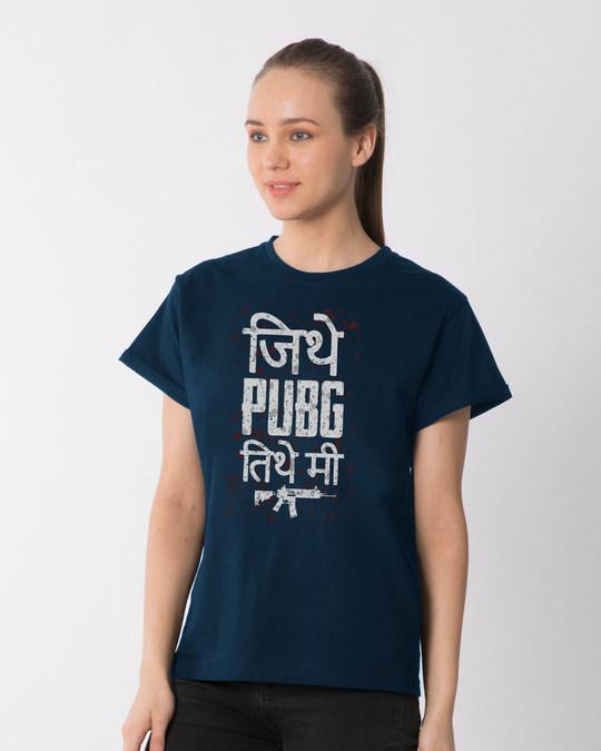 Shop Pubg Tithe Me Boyfriend T-Shirt-Back