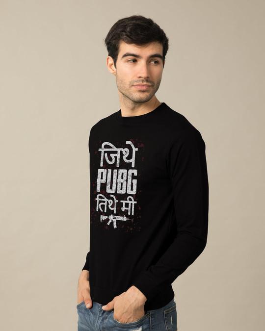 Shop Pubg Tithe Me Sweatshirt-Back
