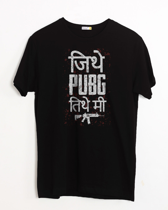 Shop Pubg Tithe Me Half Sleeve T-Shirt-Front