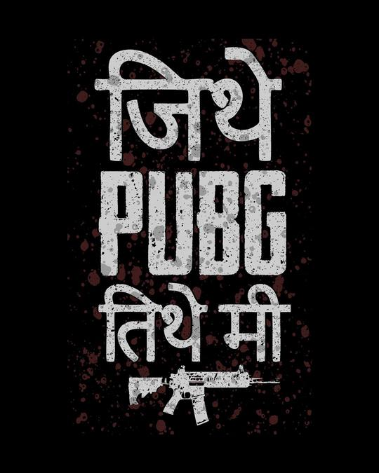 Shop Pubg Tithe Me Half Sleeve T-Shirt
