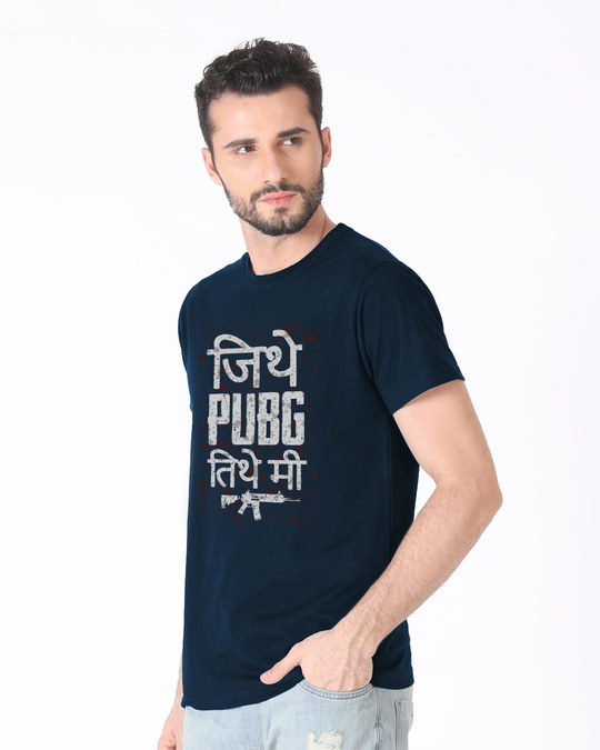 Shop Pubg Tithe Me Half Sleeve T-Shirt-Full