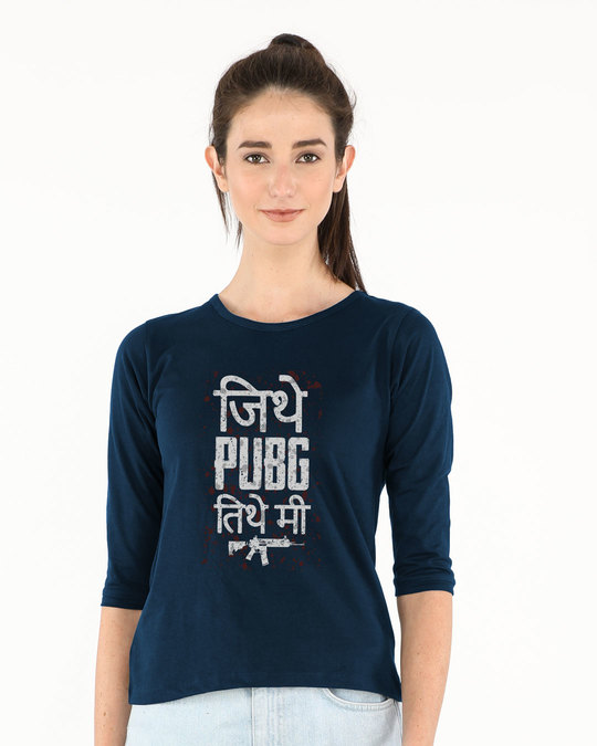 Shop Pubg Tithe Me Round Neck 3/4th Sleeve T-Shirt-Front