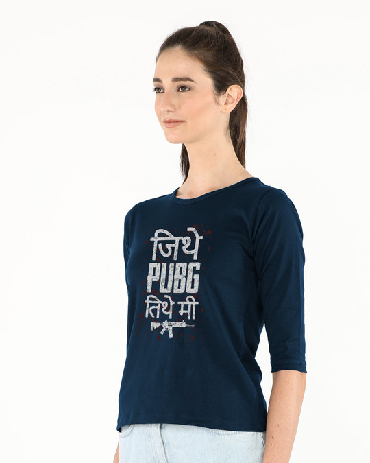 Shop Pubg Tithe Me Round Neck 3/4th Sleeve T-Shirt-Back