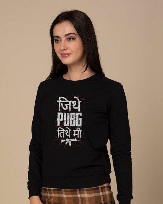 Shop Pubg Tithe Me Sweatshirt-Back