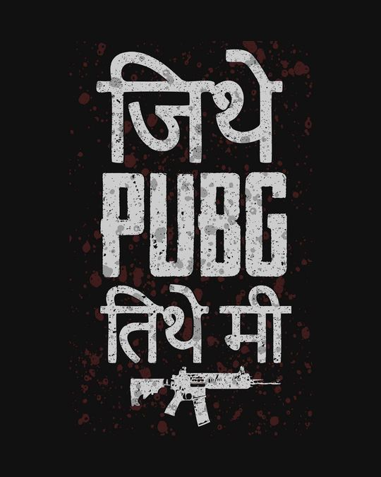 Shop Pubg Tithe Me Sweatshirt