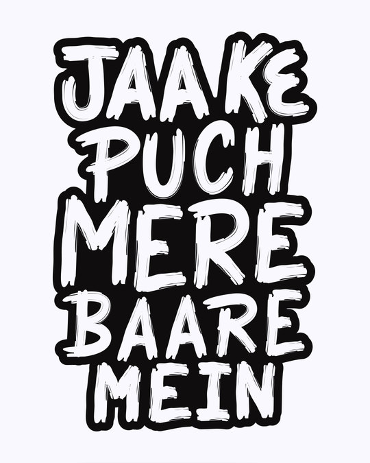 Shop Puch Mere Baare Mein Full Sleeve T-Shirt