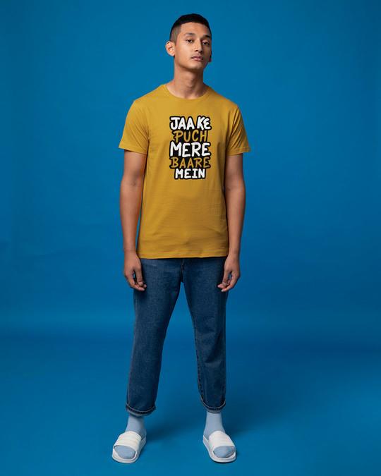 Shop Puch Mere Baare Mein Half Sleeve T-Shirt