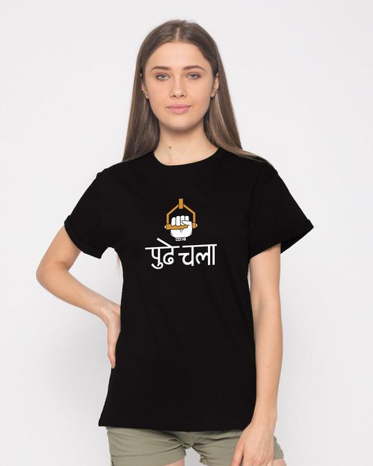 Shop Pudhe Chala Boyfriend T-Shirt-Front