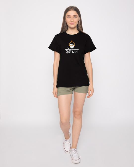 Shop Pudhe Chala Boyfriend T-Shirt