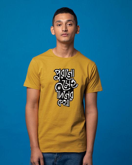 Shop Purano Sei Diner Kotha Half Sleeve T-Shirt-Back