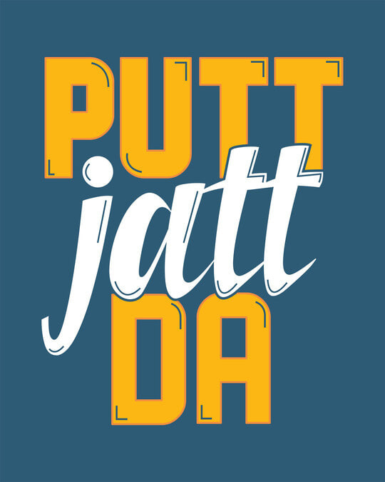 Shop Putt Jatt Da Full Sleeve T-Shirt