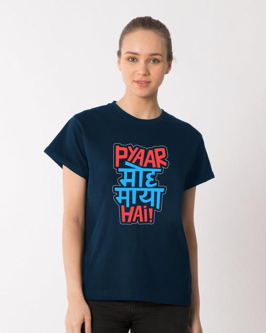 Shop Pyaar Moh Maya Boyfriend T-Shirt-Front