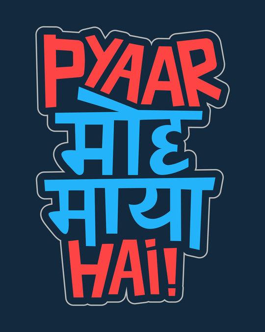 Shop Pyaar Moh Maya Boyfriend T-Shirt
