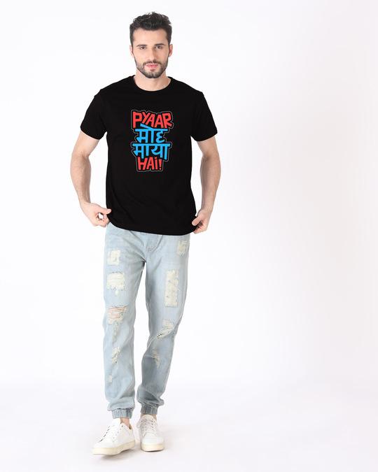 Shop Pyaar Moh Maya Half Sleeve T-Shirt