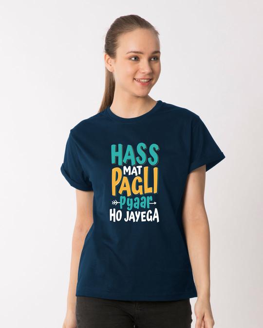 Shop Pyar Ho Jayega Boyfriend T-Shirt-Front