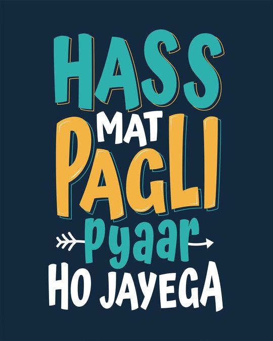 Shop Pyar Ho Jayega Boyfriend T-Shirt