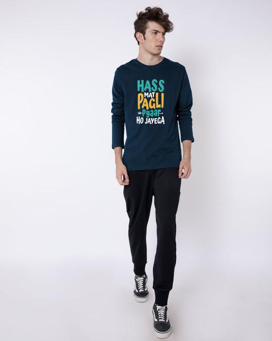 Shop Pyar Ho Jayega Full Sleeve T-Shirt