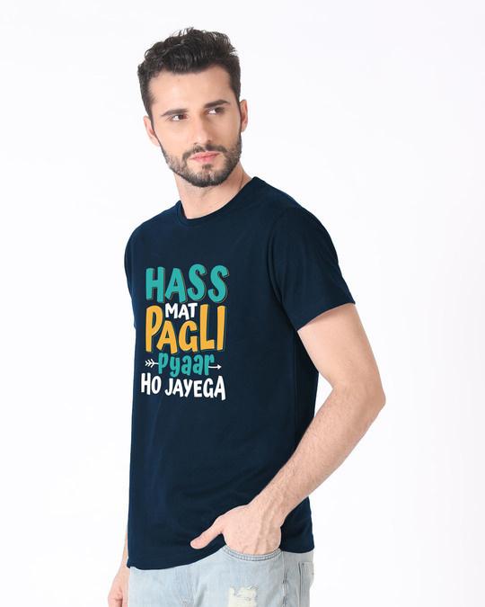 Shop Pyar Ho Jayega Half Sleeve T-Shirt-Design