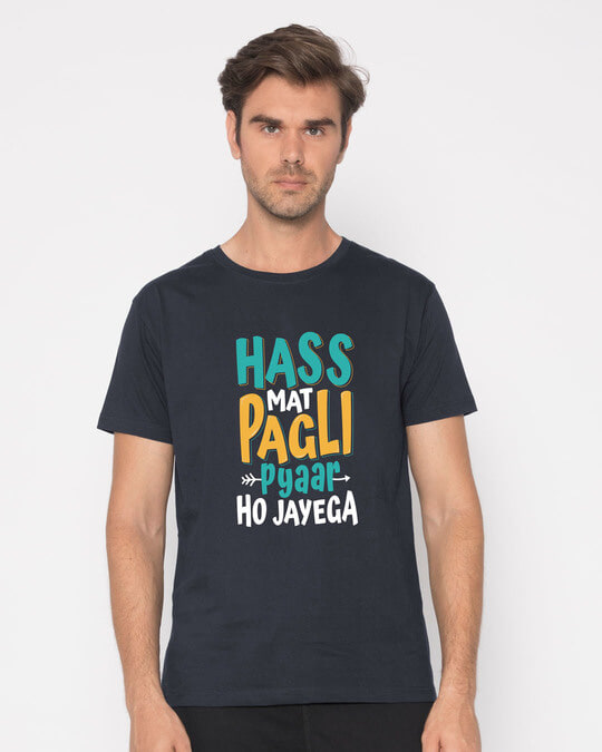 Shop Pyar Ho Jayega Half Sleeve T-Shirt-Back