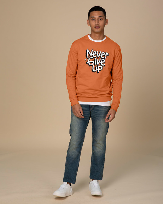 Shop Quirky Never Give Up Sweatshirt-Full