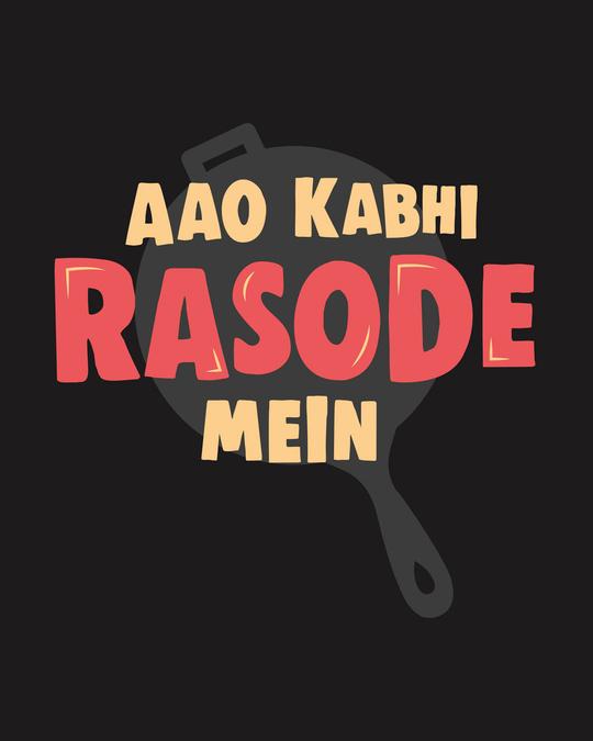 Shop Rasode Mein Half Sleeve T-Shirt Black-Full