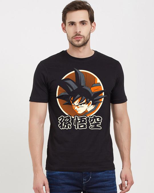 Shop Warrior Goku Official Dargon Ball Z Half Sleeves T Shirt-Front