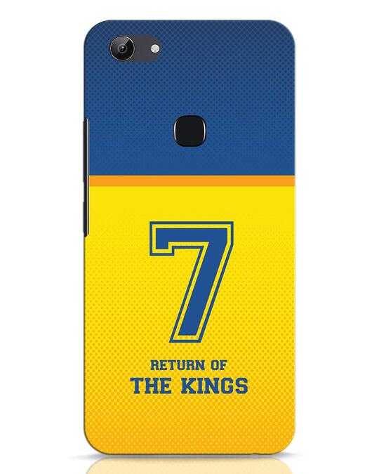 Shop Return Of The King Vivo Y83 Mobile Cover-Front