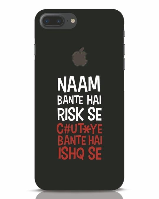 Shop Risky Ishq iPhone 7 Plus Logo Cut Mobile Cover-Front