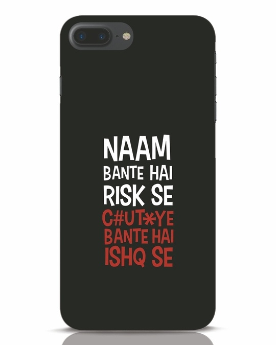 Shop Risky Ishq iPhone 7 Plus Mobile Cover-Front