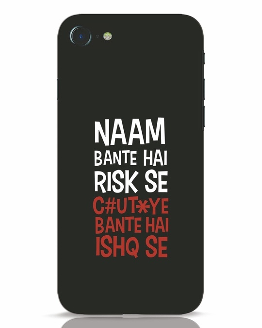Shop Risky Ishq iPhone 8 Mobile Cover-Front