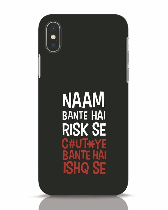 Shop Risky Ishq iPhone X Mobile Cover-Front