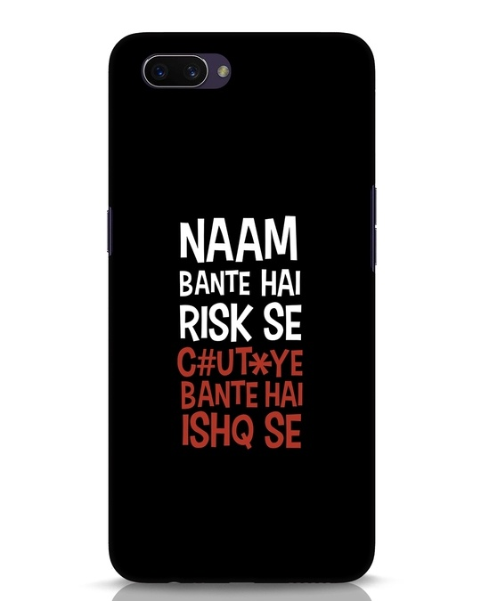 Shop Risky Ishq Oppo A3S Mobile Cover-Front