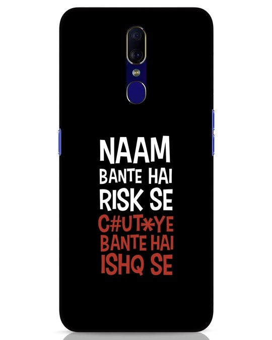 Shop Risky Ishq Oppo F11 Mobile Cover-Front