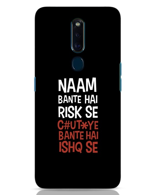 Shop Risky Ishq Oppo F11 Pro Mobile Cover-Front
