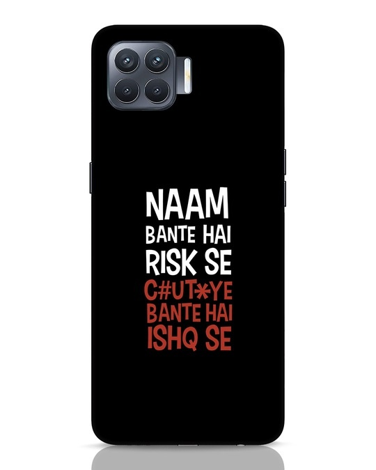 Shop Risky Ishq Oppo F17 Pro Mobile Cover-Front
