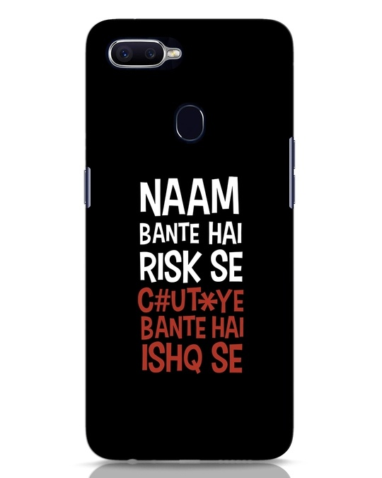 Shop Risky Ishq Oppo F9 Pro Mobile Cover-Front