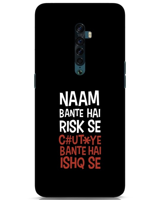 Shop Risky Ishq Oppo Reno 2 Mobile Cover-Front
