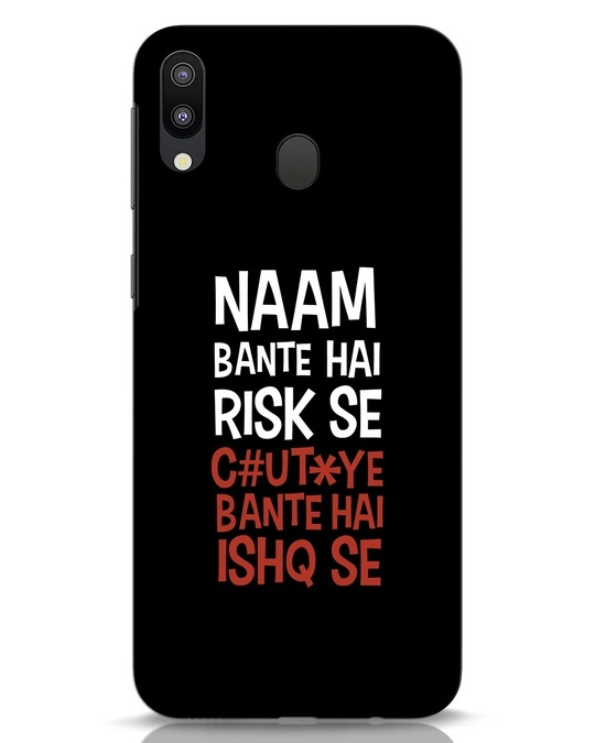 Shop Risky Ishq Samsung Galaxy M20 Mobile Cover-Front