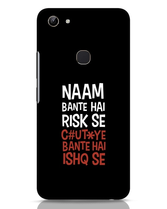 Shop Risky Ishq Vivo Y81 Mobile Cover-Front
