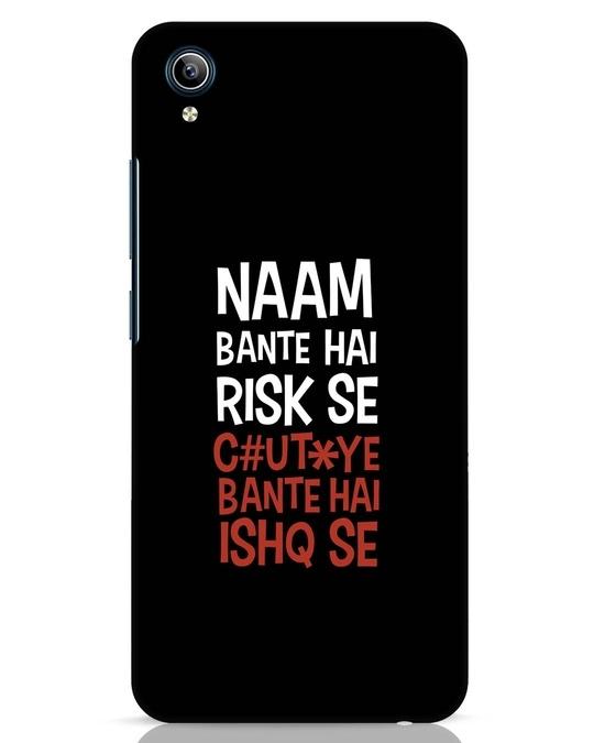 Shop Risky Ishq Vivo Y91i Mobile Cover-Front