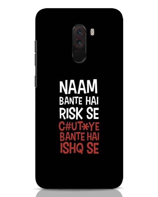 Shop Risky Ishq Xiaomi POCO F1 Mobile Cover-Front