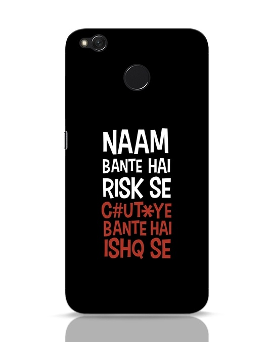 Shop Risky Ishq Xiaomi Redmi 4 Mobile Cover-Front