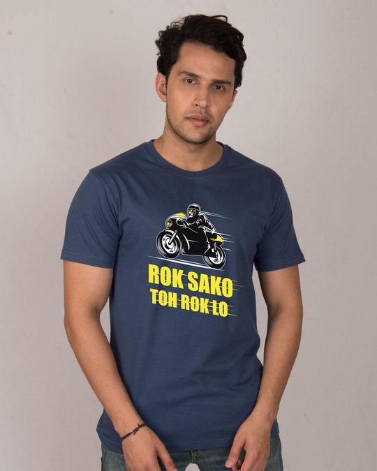 Shop Rok Sako Toh Rok Lo Bike Half Sleeve T-Shirt-Front