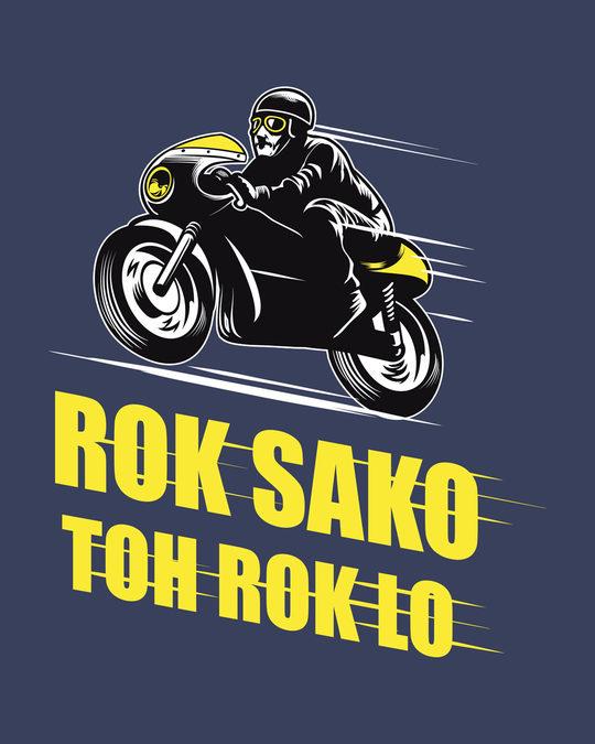 Shop Rok Sako Toh Rok Lo Bike Half Sleeve T-Shirt-Full